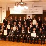 第35回 大阪都市景観建築賞(大阪まちなみ賞)の表彰式に出席しました。