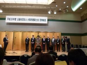 第8回建築人賞受賞式1