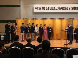 大阪建築コンクール1